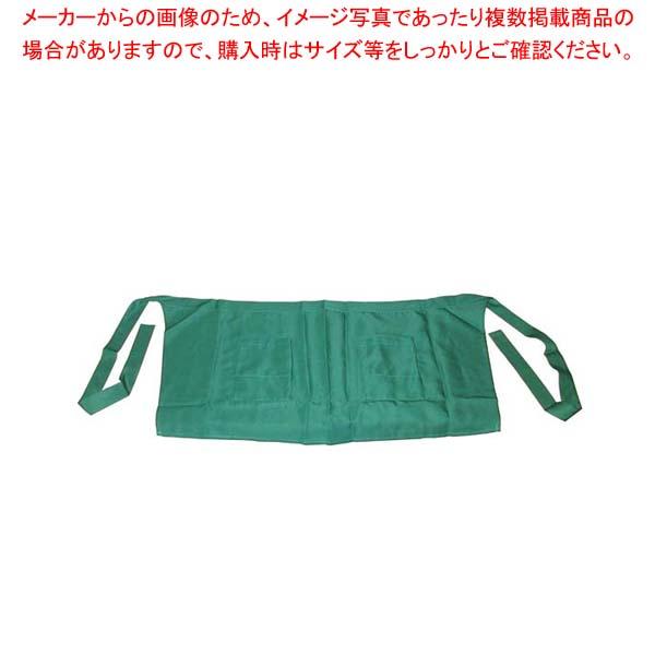 【まとめ買い10個セット品】 【 業務用 】エプロン CT2523-4 グリーン