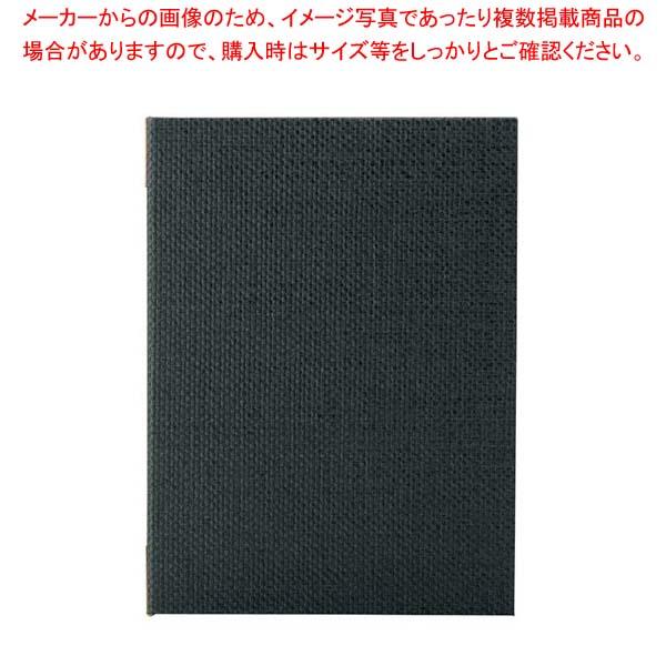 【まとめ買い10個セット品】 【 業務用 】えいむ 麻タイプメニューブック PB-801 大 A4