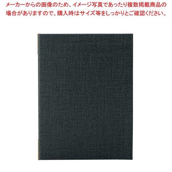 【まとめ買い10個セット品】 【 業務用 】えいむ 麻タイプメニューブック PB-802 中 B5