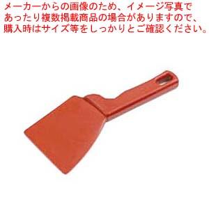 【まとめ買い10個セット品】 【 業務用 】バーキンタ 2エッジ スパチュラ 赤 66201300