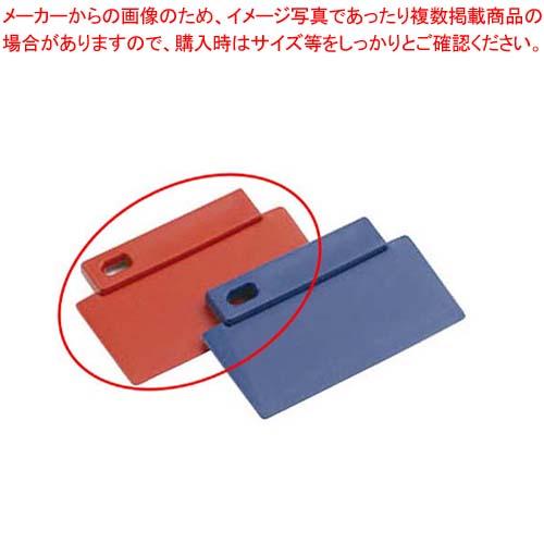 【まとめ買い10個セット品】 【 業務用 】バーキンタ 3エッジ スパチュラ 赤 66201100