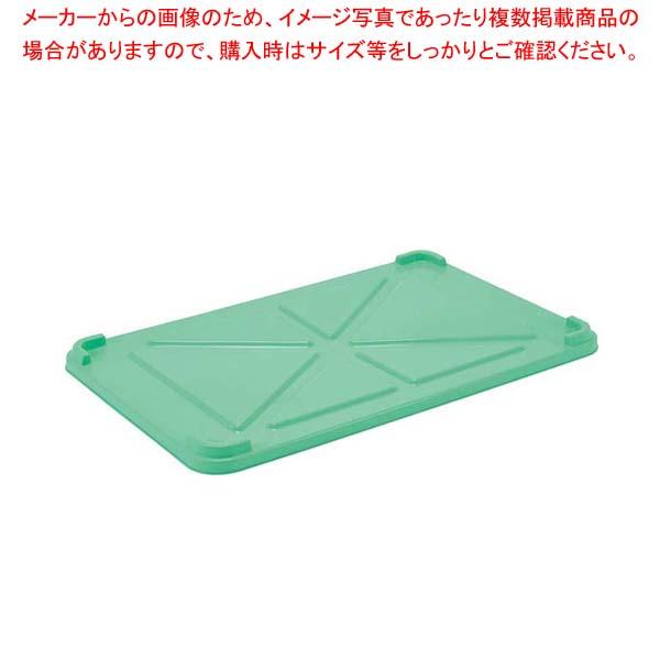 【まとめ買い10個セット品】 【 業務用 】EBM PPカラー番重 蓋 特大 グリーン(サンコー製)