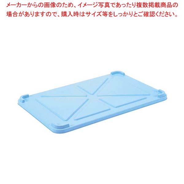 【まとめ買い10個セット品】 【 業務用 】EBM PPカラー番重 蓋 小 ブルー(サンコー製)