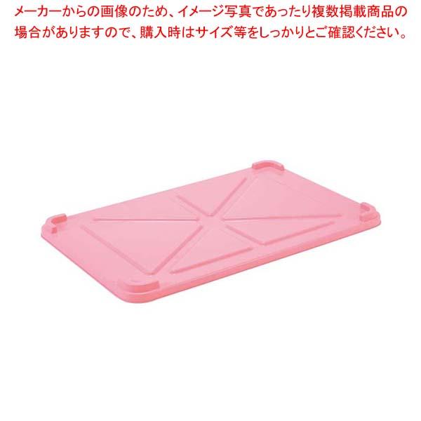 【まとめ買い10個セット品】 EBM PPカラー番重 蓋 小 ピンク(サンコー製) 【厨房館】【 運搬・ケータリング 】
