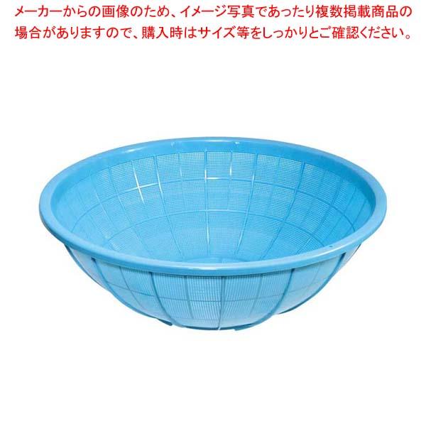 【まとめ買い10個セット品】 【 業務用 】サンコー ザル 大 ブルー