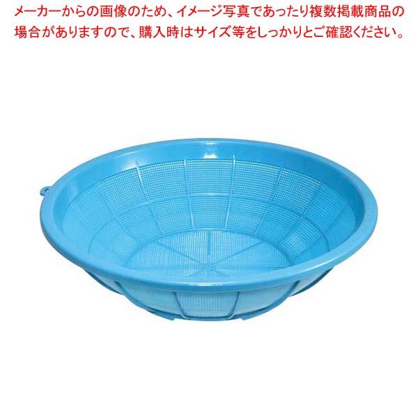 【まとめ買い10個セット品】 【 業務用 】サンコー ザル 中 ブルー