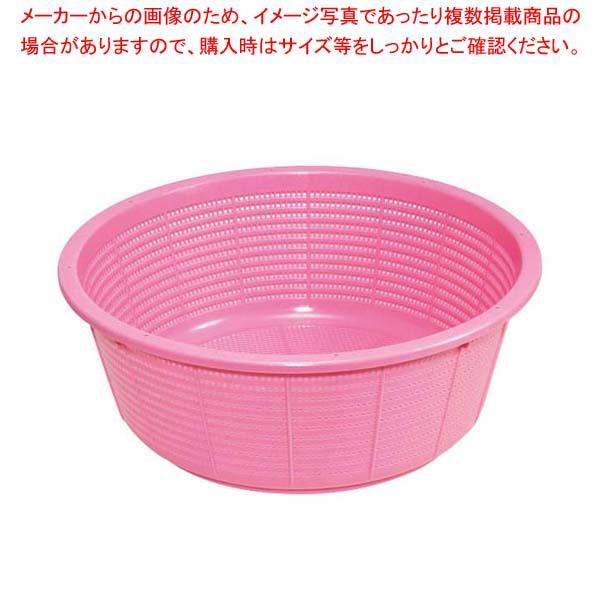 【まとめ買い10個セット品】 【 業務用 】サンコー ザル 小 ピンク