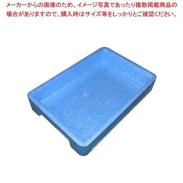 【まとめ買い10個セット品】 【 業務用 】EPボックス #16 本体