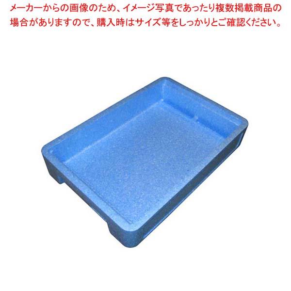 【まとめ買い10個セット品】EPボックス #16A 本体【 運搬・ケータリング 】 【厨房館】