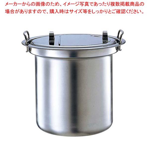 【まとめ買い10個セット品】象印 マイコン スープジャー専用ステンレス鍋(TH-CU080用)TH-N080(蓋付)8L【 炊飯器・スープジャー 】 【厨房館】