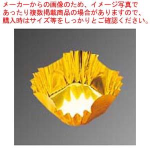 【まとめ買い10個セット品】 【 業務用 】角型カップ 旬彩の器 双金(300枚)M33-752