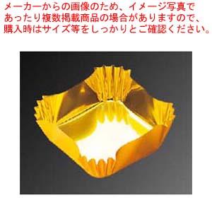 【まとめ買い10個セット品】 【 業務用 】角型カップ 旬彩の器 双金(300枚)M33-755