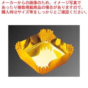 【まとめ買い10個セット品】 【 業務用 】角型カップ 旬彩の器 双金(300枚)M33-756