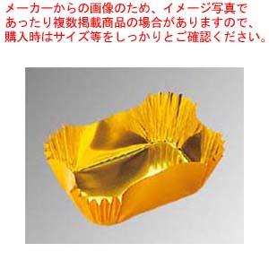 【まとめ買い10個セット品】 【 業務用 】角型カップ 旬彩の器 双金(300枚)M33-757