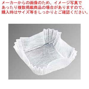 【まとめ買い10個セット品】 【 業務用 】角型カップ 旬彩の器 雲龍白(300枚)M33-766