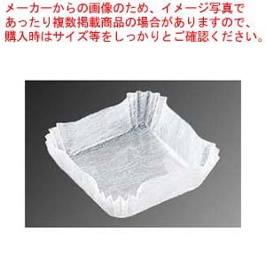 【まとめ買い10個セット品】 【 業務用 】角型カップ 旬彩の器 雲龍白(300枚)M33-768