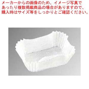 【まとめ買い10個セット品】 【 業務用 】角型カップ 旬彩の器 雲龍白(300枚)M33-769