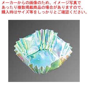 【まとめ買い10個セット品】 【 業務用 】角型カップ 旬彩の器 オーロラ(300枚)M33-746