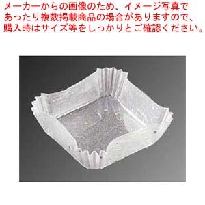 【まとめ買い10個セット品】 【 業務用 】角型カップ 旬彩の器 金箔(300枚)M33-762