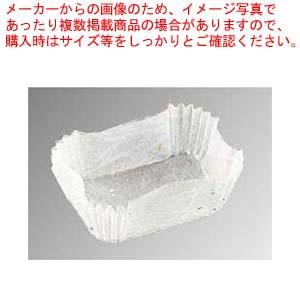 【まとめ買い10個セット品】 【 業務用 】角型カップ 旬彩の器 金箔(300枚)M33-763