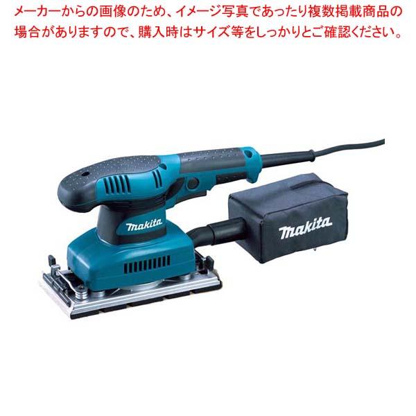 【まとめ買い10個セット品】マキタ 電動仕上 サンダー B03710 単相100V【 清掃・衛生用品 】 【厨房館】