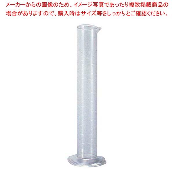 【まとめ買い10個セット品】 【 業務用 】TPX メスシリンダー 1014 100cc