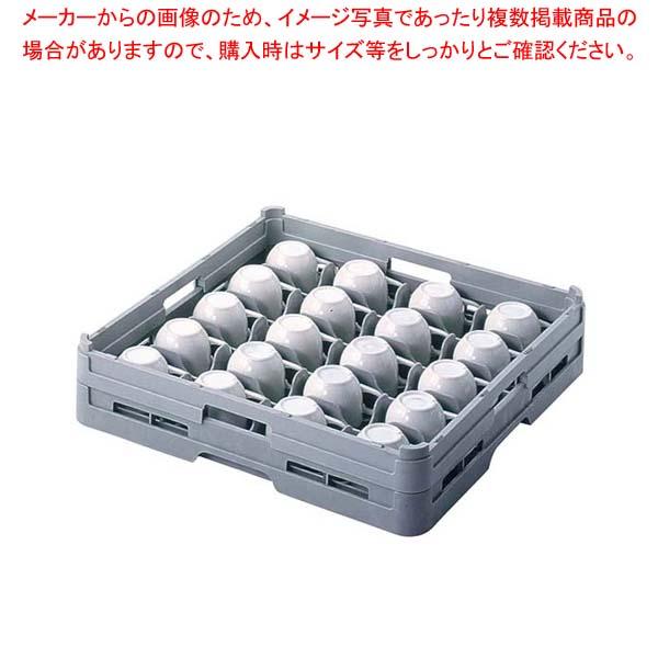 【まとめ買い10個セット品】 【 業務用 】BK フルサイズ カップラック カップ16-75