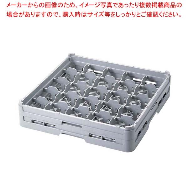 【まとめ買い10個セット品】BK フルサイズ グラスラック25仕切 G-25-105【 バスボックス・洗浄ラック 】 【厨房館】