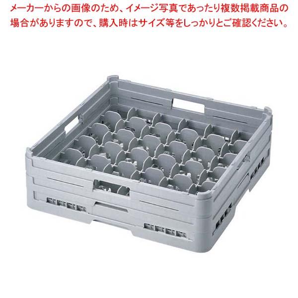 【まとめ買い10個セット品】 【 業務用 】BK フルサイズ グラスラック36仕切 G-36-155