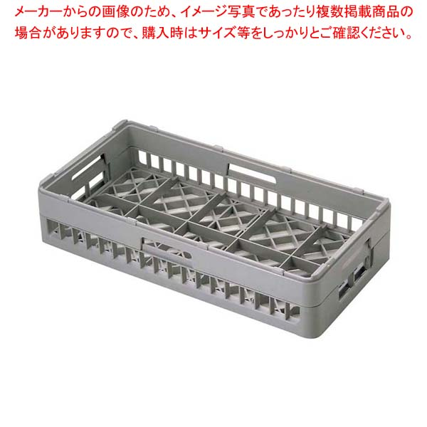 【まとめ買い10個セット品】 【 業務用 】BK ハーフ カップラック H-カップ 8-75
