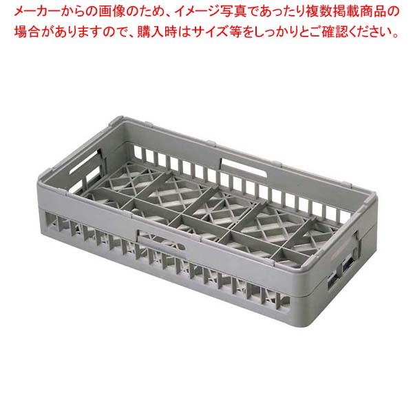 【まとめ買い10個セット品】 【 業務用 】BK ハーフ カップラック H-カップ 10-95