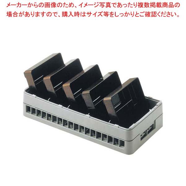 【まとめ買い10個セット品】 【 業務用 】BK ハーフ テーブルウェアラック HT-5-75