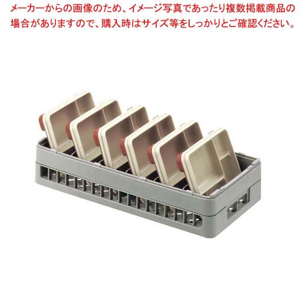【まとめ買い10個セット品】 【 業務用 】BK ハーフ テーブルウェアラック HT-6-155