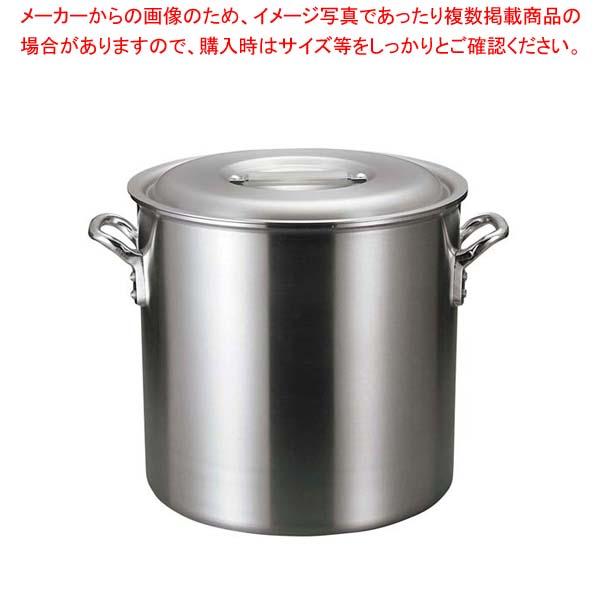【まとめ買い10個セット品】アルミ バリックス 寸胴鍋(磨き仕上げ)27cm【 ガス専用鍋 】 【厨房館】