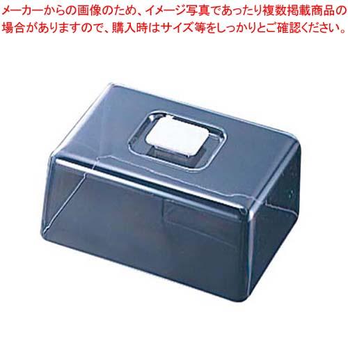 【まとめ買い10個セット品】 【 業務用 】ラブリーハットフード丈 角型 特大用 340×263×135