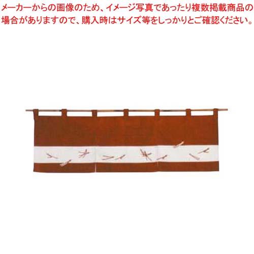【まとめ買い10個セット品】 【 業務用 】のれん 松葉ちらし 118-01 えび茶 850×250