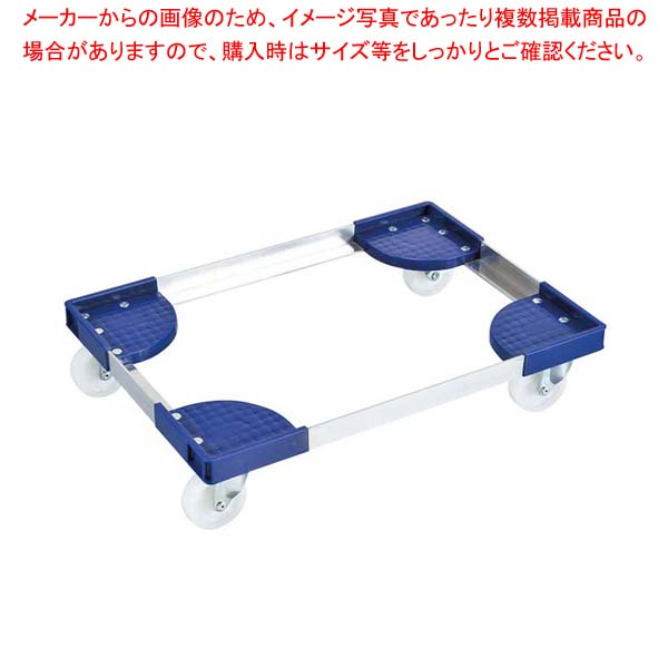 【まとめ買い10個セット品】 TSキャリー(OC75用) 【厨房館】【 運搬・ケータリング 】
