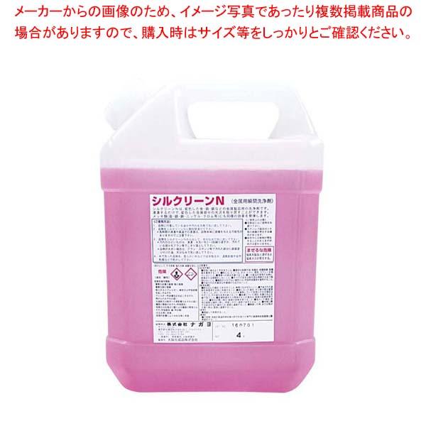 【まとめ買い10個セット品】 【 業務用 】液体 金属磨き シルクリーンN 4L