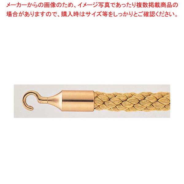 【まとめ買い10個セット品】 【 業務用 】パーティションロープ UR-26-20 金糸 【 メーカー直送/代金引換決済不可 】