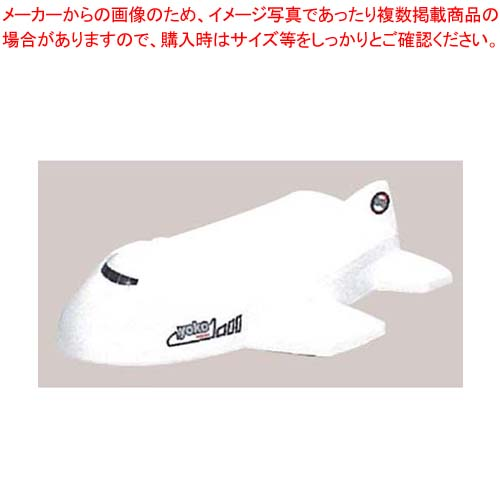 【まとめ買い10個セット品】ジャンボジェット機 ランチ皿 JBRP-J【 和・洋・中 食器 】 【厨房館】