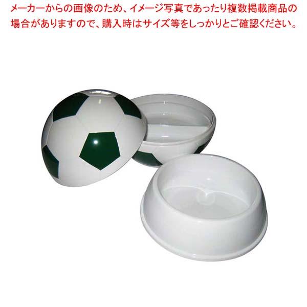 【まとめ買い10個セット品】 【 業務用 】お子様ランチ皿 サッカーボール 大(仕切付)グリーン