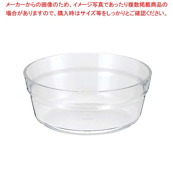 【まとめ買い10個セット品】ガイオ メタクリル サラダボール M【 和・洋・中 食器 】 【厨房館】