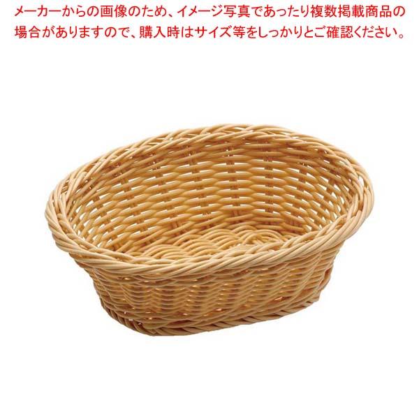 【まとめ買い10個セット品】PP 小判型バスケット 40137 小【 ディスプレイ用品 】 【厨房館】