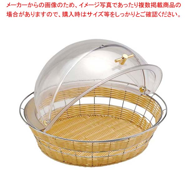 【まとめ買い10個セット品】丸型 カバー付 バスケット G 40149【 ビュッフェ・宴会 】 【厨房館】
