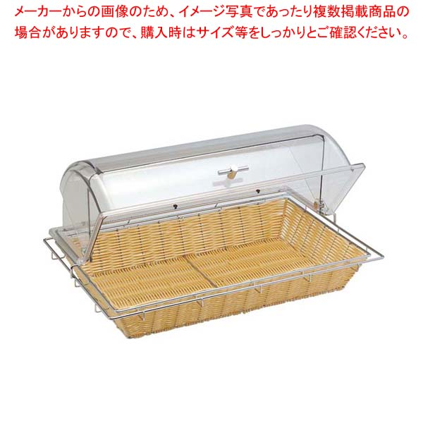 【 業務用 】角型 カバー付 バスケット S 40151