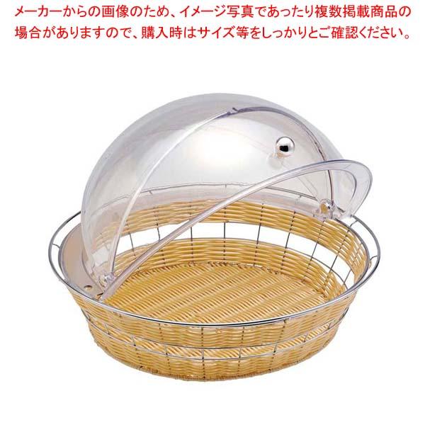 【まとめ買い10個セット品】丸型 カバー付 バスケット S 40152【 ビュッフェ・宴会 】 【厨房館】