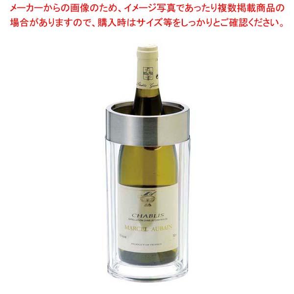 【まとめ買い10個セット品】アクリル ワインクーラー 36050【 ワイン・バー用品 】 【厨房館】