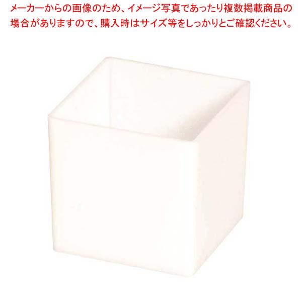 ソリア ミニキューブ 60ml(200入)ホワイト PS30322【 ビュッフェ・宴会 】 【厨房館】