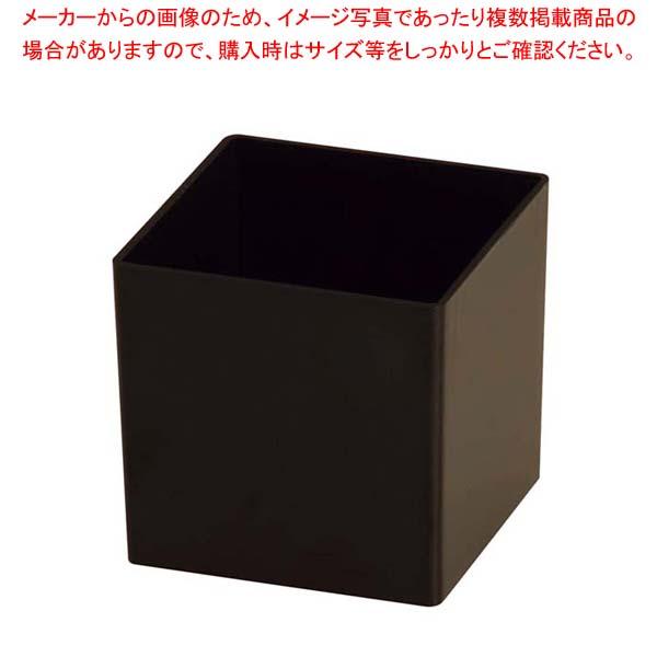 ソリア ミニキューブ 60ml(200入)ブラック PS30323【 ビュッフェ・宴会 】 【厨房館】