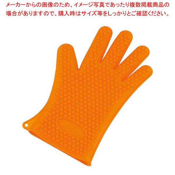 【まとめ買い10個セット品】5本指クッキンググローブ(1枚)オレンジ【 製菓・ベーカリー用品 】 【厨房館】